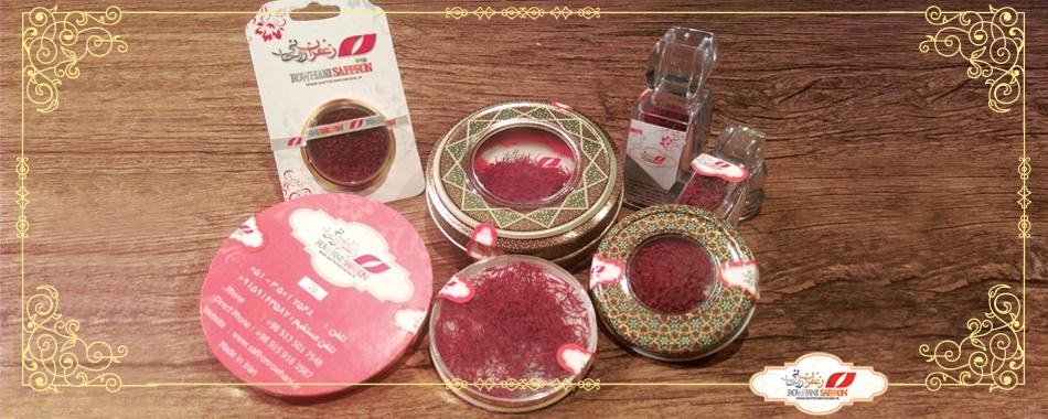 زعفران , فروش زعفران بسته بندی